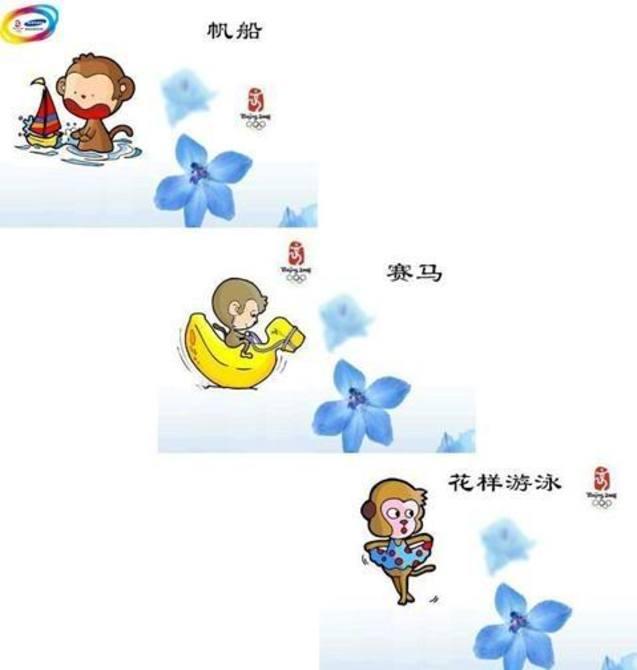 可爱 搞笑 收集/平常就喜欢收集搞笑的图标,上网搜集可爱qq表情。