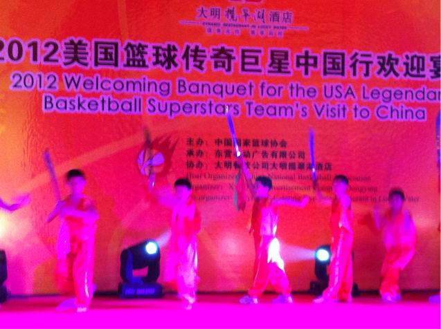 个性 东营/美国传奇篮球巨星东营行晚会