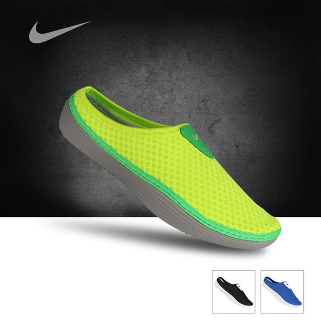 个性 运动/Nike 耐克官方SOLARSOFT MULE 男子运动拖鞋 555346
