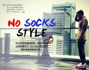 No socks style:please, No socks!
